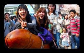 Kanamara Matsuriou, Le Festival du Phallus d'acier ! 640