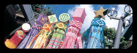 Article du 05 août 2010 : Les festivals au Japon 819