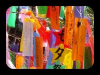 Article du 05 août 2010 : Les festivals au Japon 826