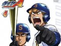 Ace of Diamond OAV