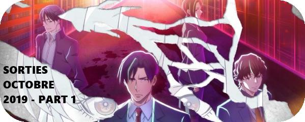 anime High School rencontres jeux relation de datation appropriée âge