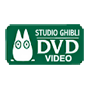 Studio Ghibli Video